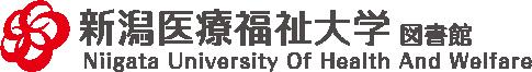 新潟医療福祉大学図書館